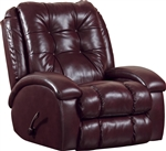 Howell Swivel Glider Recliner in Burgundy Leather Like Fabric by Catnapper - 4746-5-B