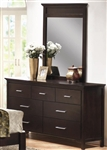 Kendra Dresser in Mahogany Finish by Coaster - 201293