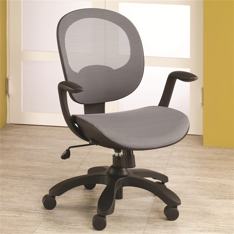 Grey Fabric Adjustable Height Office Chair By Coaster