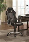 Black Office Task Chair with Lumbar Support by Coaster - 800046