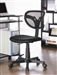 Black Mesh Fabric Office Chair by Coaster - 800055K