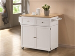Kitchen Island Kitchen Cart White and Natural Finish by Coaster - 900558