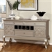 Amina Server by Furniture of America - FOA-CM3219SV