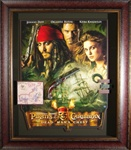 "Pirates of the Caribbean ""Dead Man's Chest"" Autographed Display"