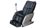 Repose R250 Massage Chair in Black Synthetic Leather - R250